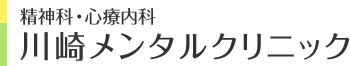 平成28年夏期休診のお知らせ